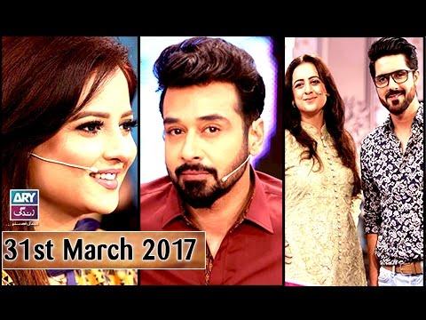 Salam Zindagi - Guest: Muzna Ibrahim & Mahi Baloch - 31st March 2017
