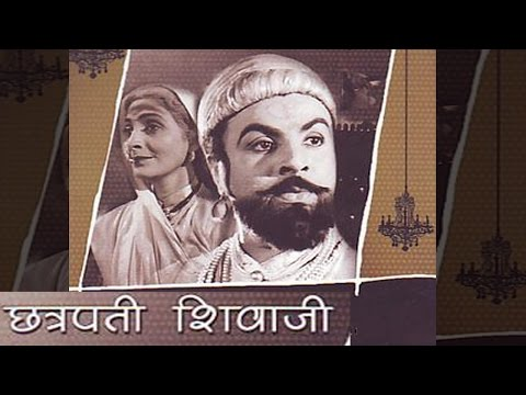 Chhatrapati Shivaji | Marathi Full Movie |...