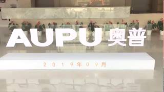 AUPU Home Style Corporation Limited