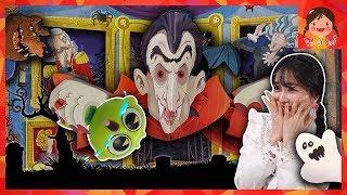 pop-up haunted house 팝업북 신비와 유령들 드라큘라성에 초대받다! 살음귀 백의귀 벨라 혈안귀 유령의집 유아 책 [유라]