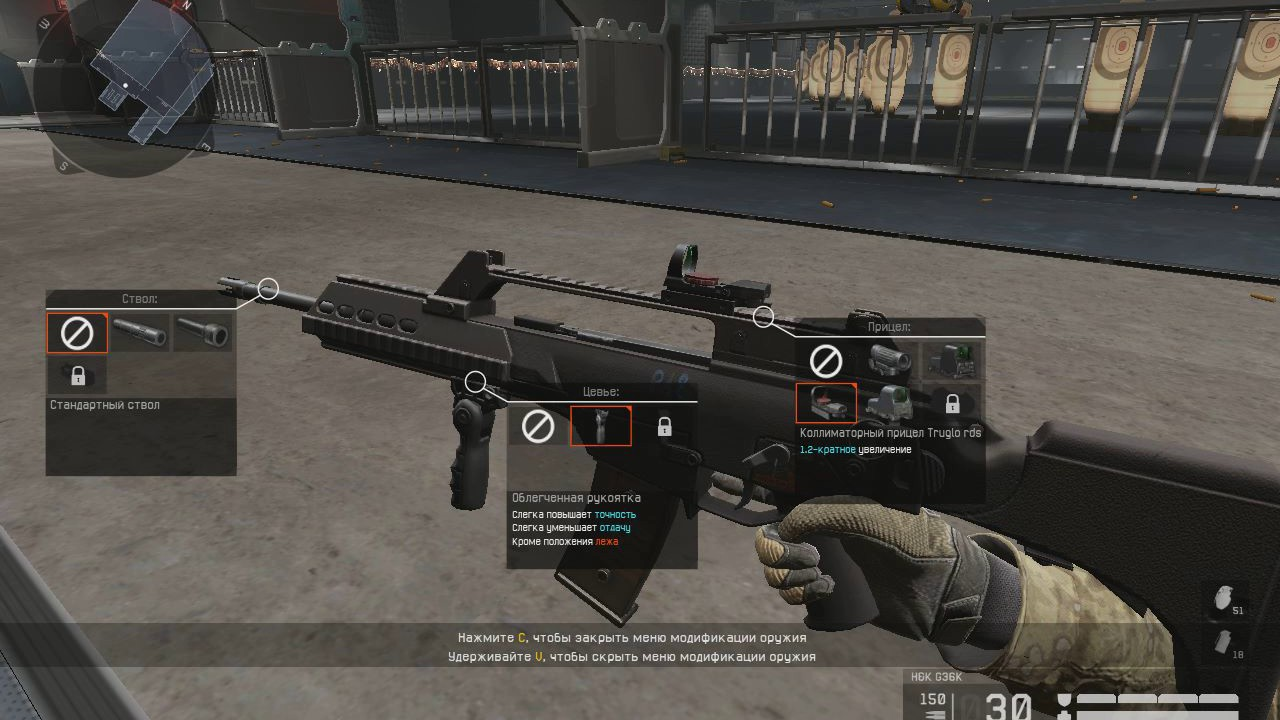 Оружия штурмовика в варфейс картинки