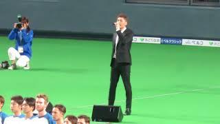 3/30(金)の開幕戦にて、EXILE SHOKICHIさん(苫小牧市出身)が国歌独唱.