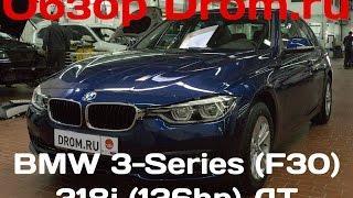 видео Каталог автомобилей BMW