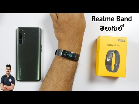 Realme Band Unboxing , setup & features ll in Telugu ll