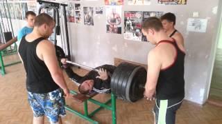 Жим 252 кг с доски!