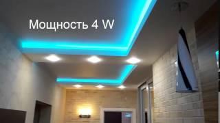 Светодиодная подсветка потолка и потолочный светильник River(Квадратный потолочный светильник River может стать великолепным источником основного света в любой комнате:..., 2015-05-11T12:30:13.000Z)