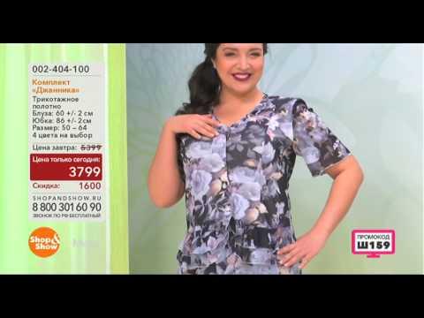 Шоп Шоп Интернет Магазин Каталог Одежды