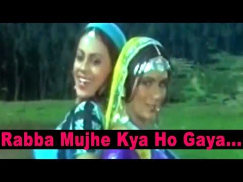 Rabba Mujhe Kya Ho Gaya - Lata Mangeshkar @ Mithun Chakraborty, Ranjeeta ,Pran  Kader Khan