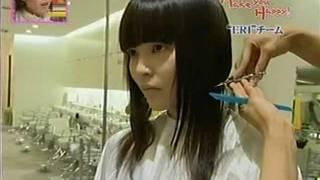 Japanese haircut bob