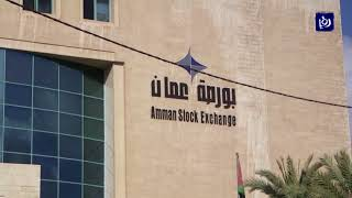 %98.5 التزام الشركات بتزويد بياناتها لبورصة عمّان وتعليق تداول 3 شركات - (1-11-2017)