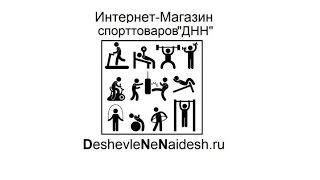 Тест нашего боксёрского мешка из тента ( deshevlenenaidesh.ru) вес 100кг(«ДешевлеНЕнайдёшь» Интернет-магазин спорттоваров по ценам производителя! Мы работаем-чтобы Вы побеждали!..., 2014-06-25T12:33:28.000Z)