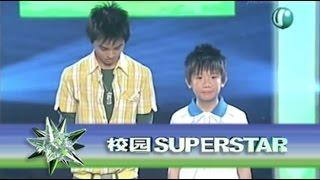 Video Shawn's Elimination (Campus 校园 Superstar 2007) download MP3, 3GP, MP4, WEBM, AVI, FLV November 2018