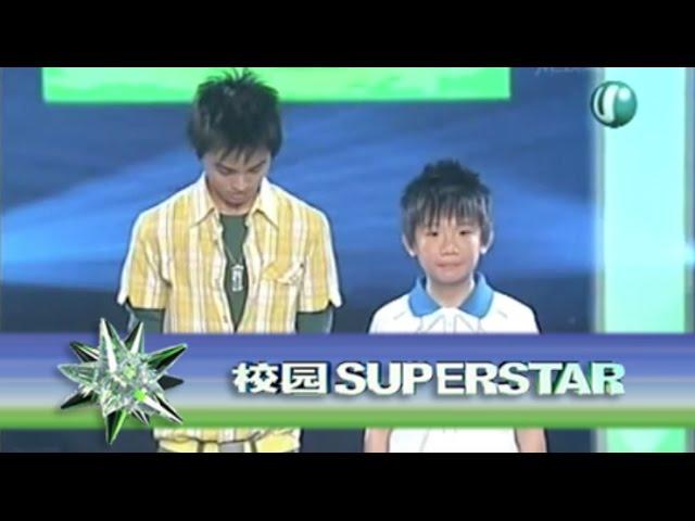 Shawns Elimination (Campus ?? Superstar 2007)