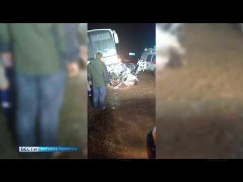 ДТП на трассе Тюмень – Ханты-Мансийск: водитель иномарки сгорел заживо