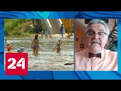 Погода 24: рекордная жара выгнала москвичей на пляжи - Россия 24