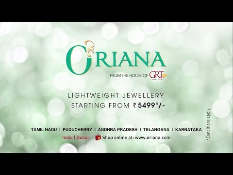 GRT Jewellers presents Oriana - Light Weight Jewellery Collections (Tamil)
