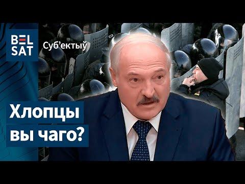 Міліцыя супраць Лукашэнкі. NEXTA на Белсаце | Милиция против Лукашенко