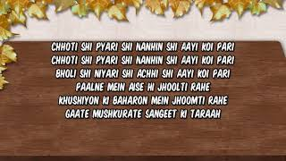 Chhoti Si Pyari Si - Karaoke - Anari
