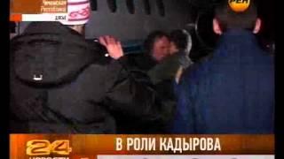 В роли Кадырова