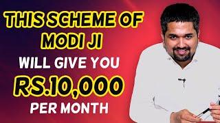 Pradhan Mantri Vaya Vandana Yojana - Pension Scheme for Senior Citizens