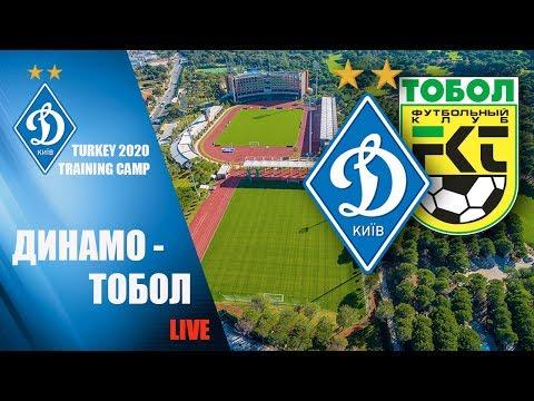 LIVE! КМ. ДИНАМО Київ - ТОБОЛ Казахстан