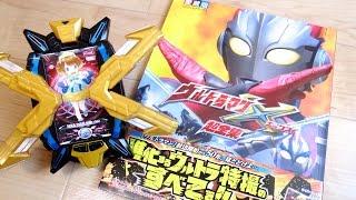 「怪獣映画の撮り方」も学べる!ウルトラマンX超全集 & 限定ふろくホオリンガ(怪獣いろは)サイバーカード レビュー!てれびくんデラックス thumbnail