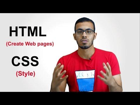 شرح مبسط للـ HTML و CSS وكيف تتعلمهم في أقصر وقت ممكن ؟