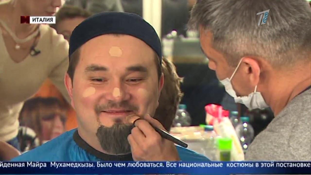 «Возвращайтесь быстрее!» - итальянцы не хотели отпускать артистов «Астана Опера»