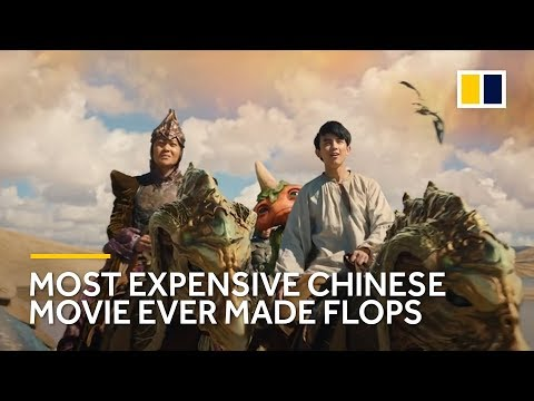 Most expensive Chinese movie pulled from theatre after disastrous opening