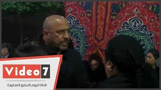 أشرف عبد الباقى وحسن شحاته و أحمد السبكى وياسمين الخيام فى عزاء حسن مختار