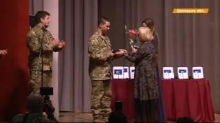 Военных в Краматорске наградили волонтерской премией Народный герой
