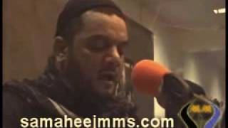 الشيخ حسين الأكرف // خط الفقهاء
