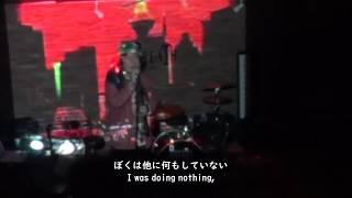 """Atsuya """"JP Salamander"""" Akao: Howl at The Moon on May 24th 2019"""
