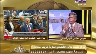 فيديو.. نائب: الحكومة تقترض مليار جنيه يوميًا من البنك المركزي