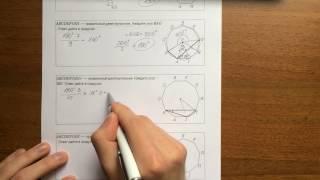 Геометрия ОГЭ. Многоугольники #6 (задача 9 и 11 типа ФИПИ)
