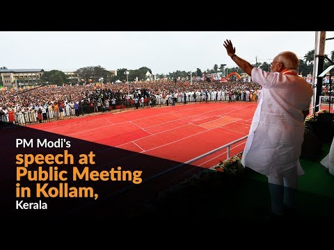 PM Modi's speech at Public Meeting in Kollam, Kerala