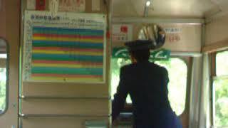 鹿島鉄道(鉾田線)キハ431下り列車内 八木蒔→浜?