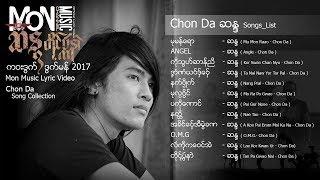က၀းဒြက္ ဒေယွ္ - ဆႏၵ Chon Da Song Collection Mon Music Lyric Video