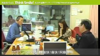 愉快!痛快!阿藤快! - Captured Live on Ustream at http://www.ustre...