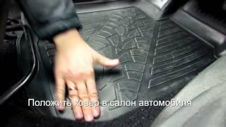 Фиксатор автомобильных ковров