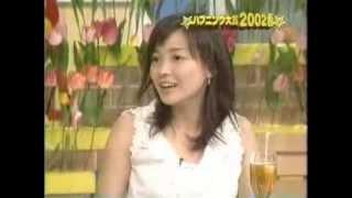 国仲涼子-夢のカリフォルニアNG集(2002)