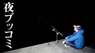 スーパー沖堤防でブッコミ釣りすると…高級魚が次々に釣れちゃう【屋久島編 #4】