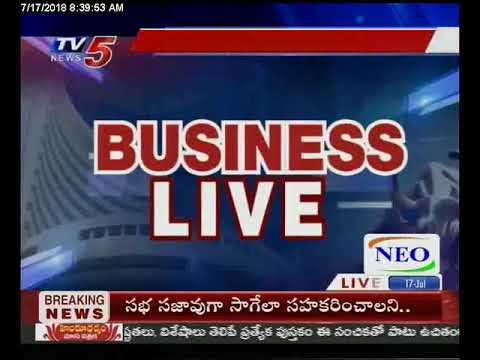 17th July 2018 TV5 News Business Breakfast
