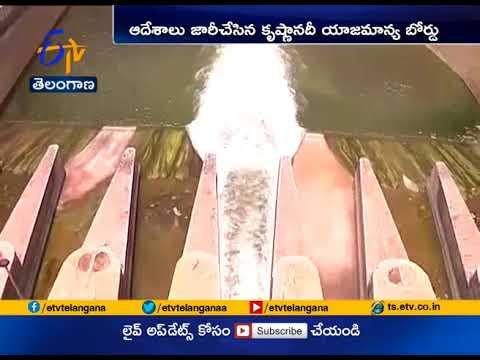 Nagarjunasagar tense as Telangana stops Andhra Pradesh from Drawing water