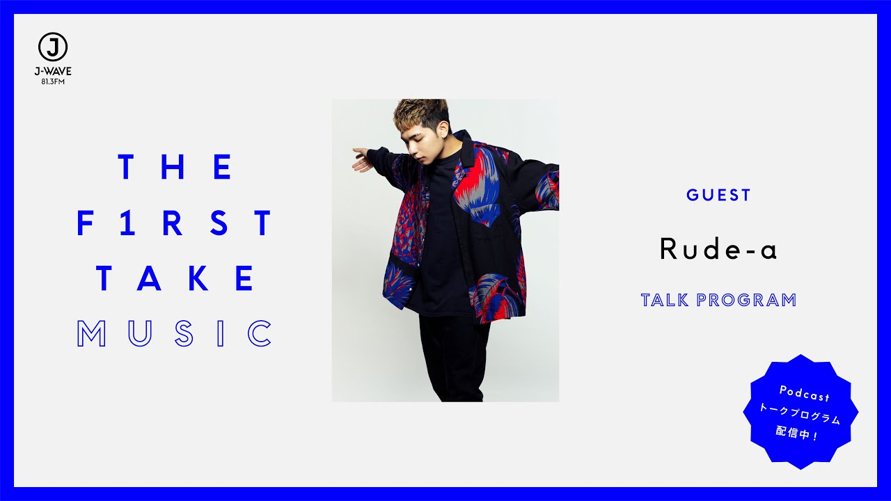 Rude-α / THE FIRST TAKE MUSIC (Podcast)