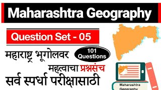 |Maharashtra geography Question Set Part 5 video in Marathi |Mpsc IQ education|