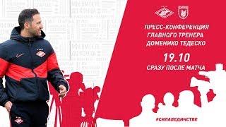 обзор матча Спартак Рубин
