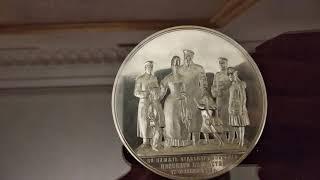 Монеты жетоны медали картины времён Екатерины 2 Павла Александра 3 2020 музей СПб