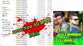 Dj Shashi All New Sayari Pack|| New Female Sayari Pack 2020 || Sayari Dailoug Pack Download