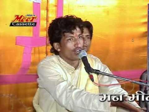 sant kanyalal   pabuji maharaj desi bhajan